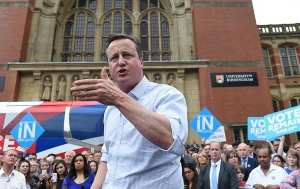 Девід Кемерон йде з поста прем єра Британії