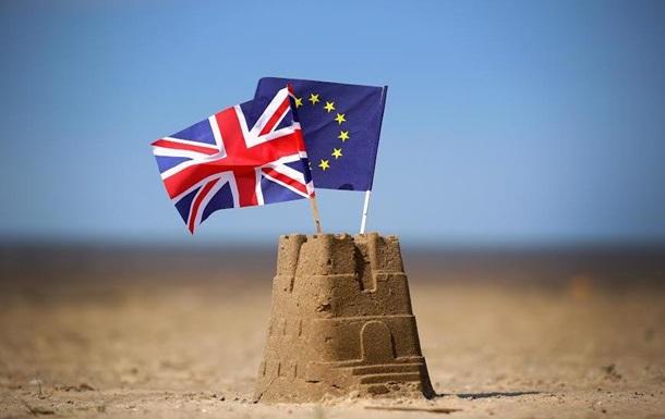 Великобритания покидает Евросоюз