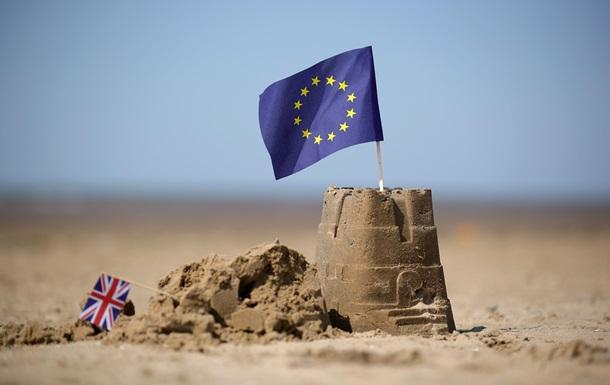 Британия выходит из Евросоюза