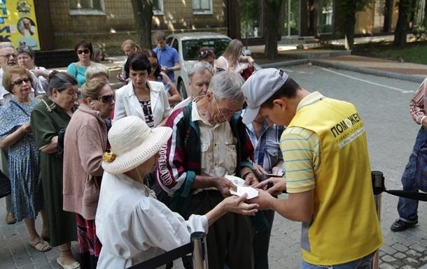 На Донбассе заработали все пункты выдачи гуманитарки