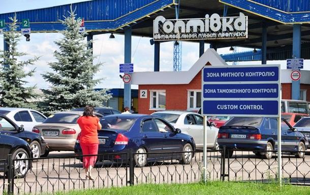 На Харківщині на митниці помер росіянин