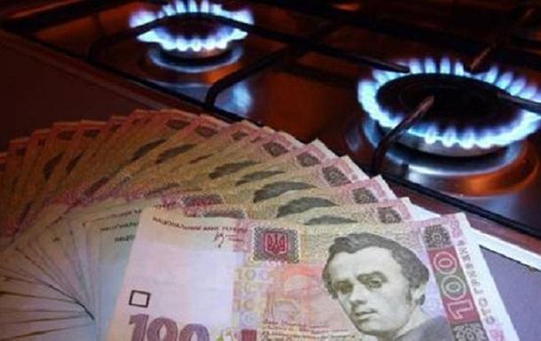 Иск Оппоблока по ценам на газ рассмотрят 26 июля