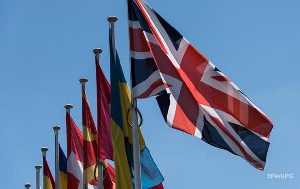 Германия подготовила план ассоциации Британии и ЕС
