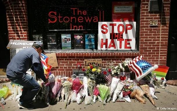 Історичний гей-бар у США зроблять національною пам яткою