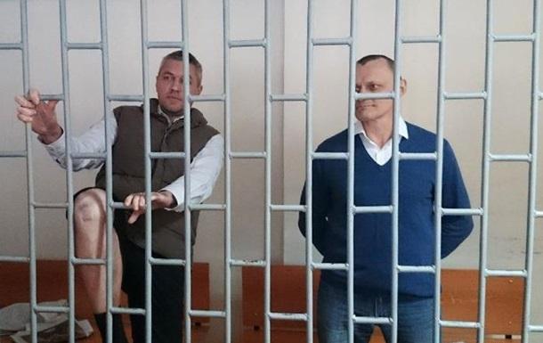 Мін юст РФ отримав запити про передачу Клиха і Карпюка