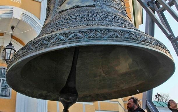 Константинополь: Духовный глава Украины - Кирилл