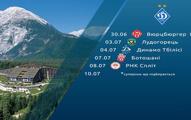 Динамо: 6 спаррингов в Австрии