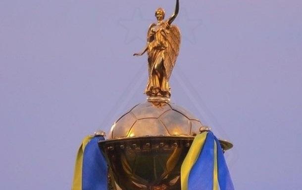 ПФЛ возвращает в Кубок Украины прежний формат