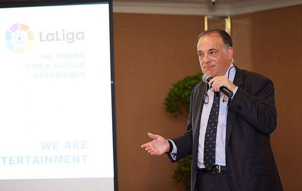 Испанская Сегунда переименована в La Liga 2