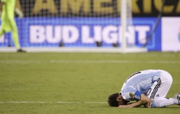 Копа Америка. В символической сборной 8 игроков Чили