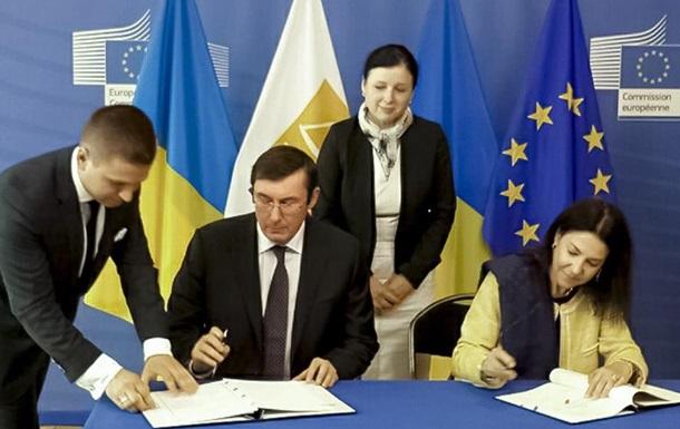 Україна співпрацюватиме з Євроюстом