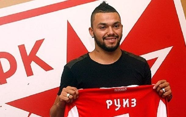 Офіційно: Руїс перейшов в Црвену Звезду