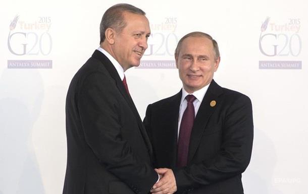 Путін зателефонував Ердогану