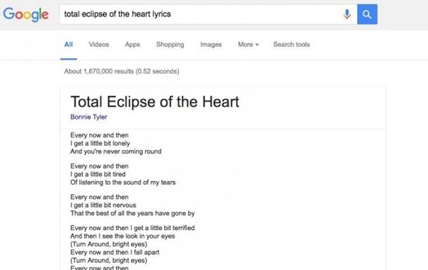 Пошук Google обзавівся картками з текстами пісень