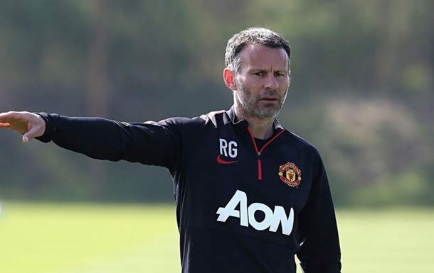 Гіггз залишить Манчестер Юнайтед