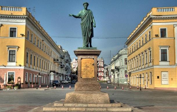 Какая она, новая жизнь в «Одесской Народной Республике»?
