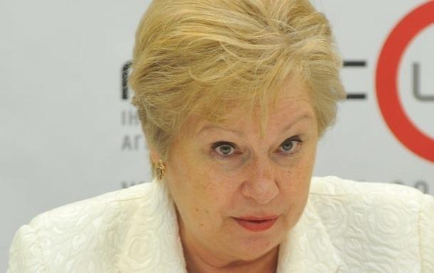 Екс-нардеп Компартії Олександрівська заарештована