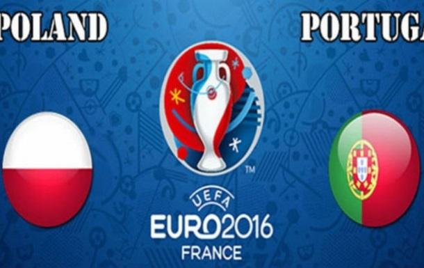 Польша - Португалия: стартовые составы