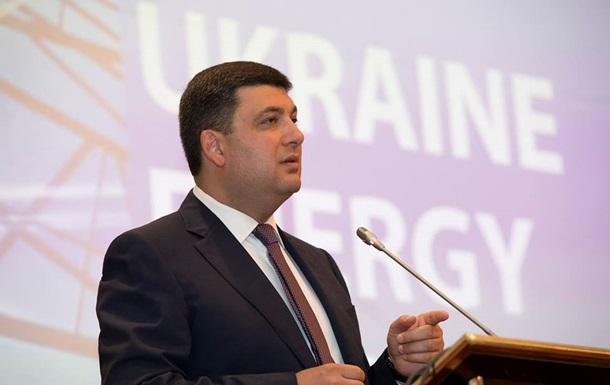 Гройсман верит в членство Украины в ЕС