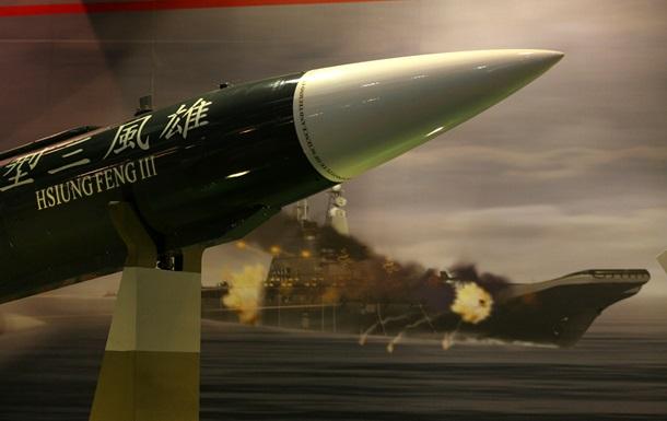 Тайванський корабель помилково випустив ракету по Китаю