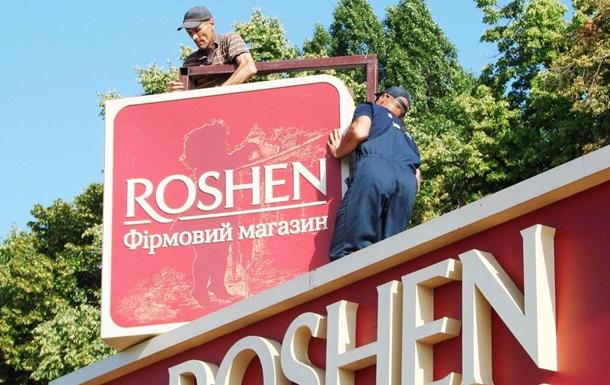 Знесення МАФів в Києві: демонтований кіоск Roshen