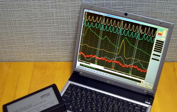 Створено детектор брехні для онлайн-листування