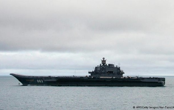 РФ використовуватиме авіаносець для ударів по Сирії - ЗМІ