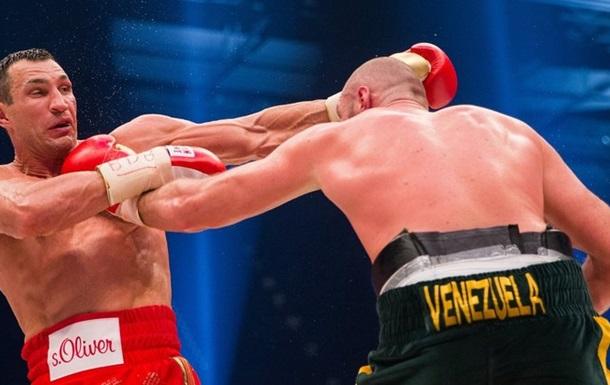 Призначено дату матчу-реваншу Кличко - Ф юрі
