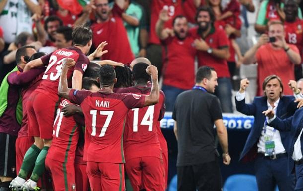 Португалия и другие команды, добившиеся успеха без побед