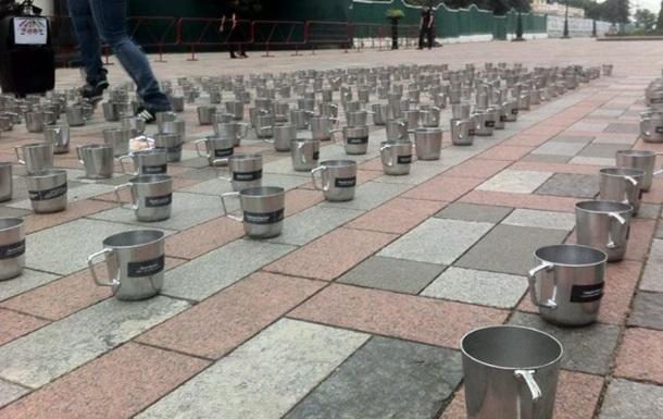 Під Раду принесли 450 тюремних кухлів
