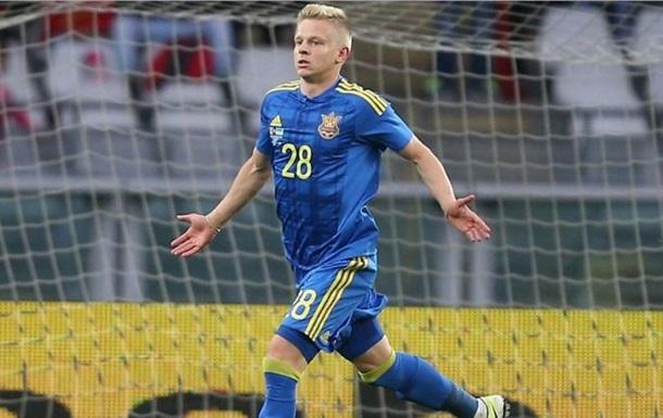 Офіційно: Зінченко - гравець Манчестер Сіті