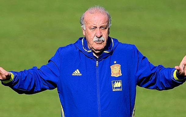Офіційно: Дель Боске залишив посаду головного тренера збірної Іспанії