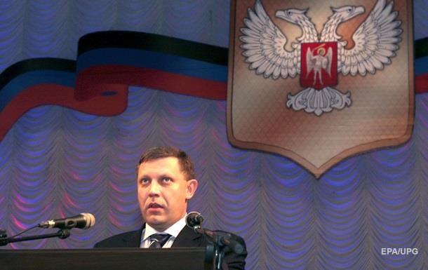 Захарченко дал старт  праймериз  в Донецке