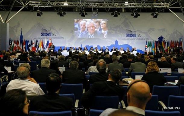 В ОБСЄ прийняли  Тбіліську декларацію  проти РФ