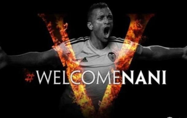 Офіційно: Нані - гравець Валенсії