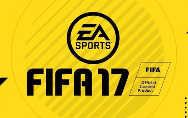 Вболівальники вибирають обличчя обкладинки FIFA 17 із чотирьох футболістів