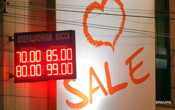 Сильный рубль мешает выходу России из кризиса - Bloomberg