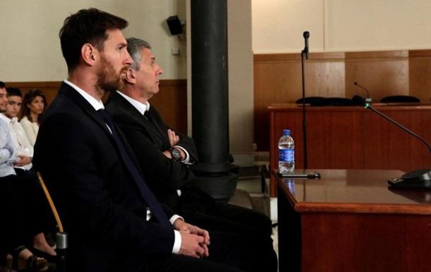 Суд приговорил Месси к 21 месяцу тюрьмы