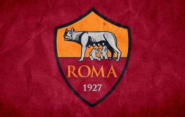 Рома представила нову форму