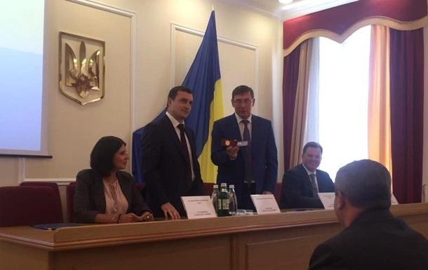 Призначено нового прокурора Київської області