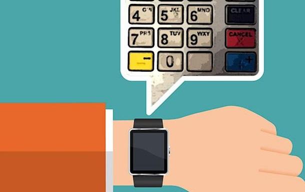 Розумний  годинник допоміг зчитати пін-коди до банківських карток