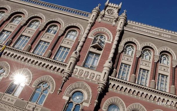 Резервы Украины выросли до $14 миллиардов