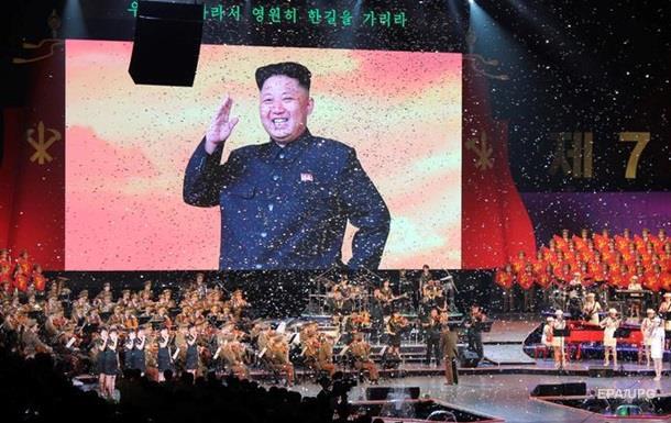 США ввели персональні санкції проти Кім Чен Ина