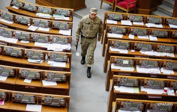 Депутати відмовилася продовжити нинішню сесію