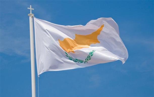 Парламент Кипра призвал снять с России санкции