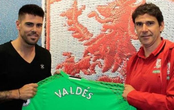 Вальдес - игрок Миддлсбро