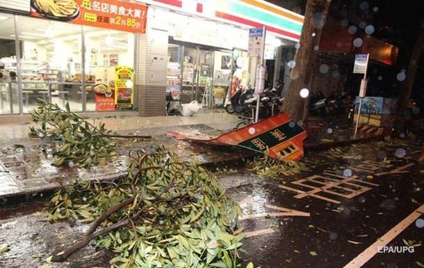 Тайфун на Тайвані забрав життя двох людей