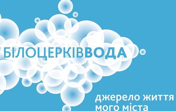 Реалії водопровідно-каналізаційного господарства України
