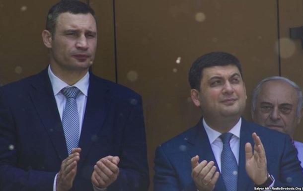 Гройсман ответил Кличко на заморозку тарифов