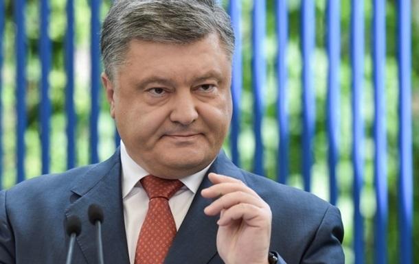Порошенко: Україна може навчити НАТО війні з РФ